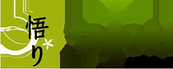Satori Acupuncture Logo